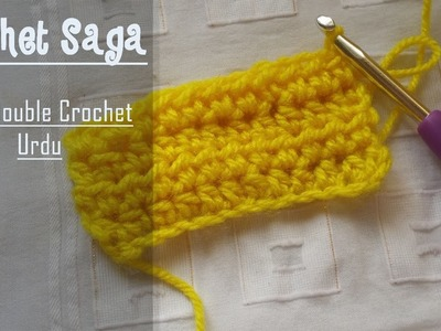 How to Half Double Crochet Stitch - HDC in Urdu. Hindi