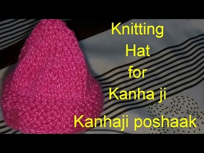How to make. Knitting. Cap. Hat. of. Kanha ji. Laddu gopal. Bal gopal. Thakur ji
