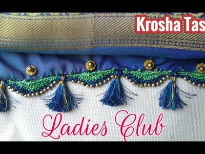 Krosha Tassels I How to do Krosha. Crochet Saree Tassels using Silk Thread and Beads design - 1