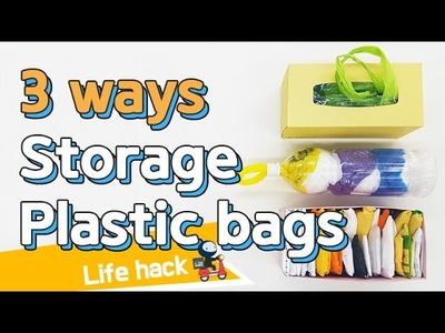 3 Ways Storage Plastic bags | sharehows
