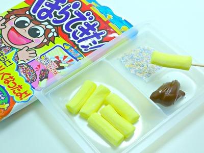 Coris DIY Chocolate & Banana Chewing Candy