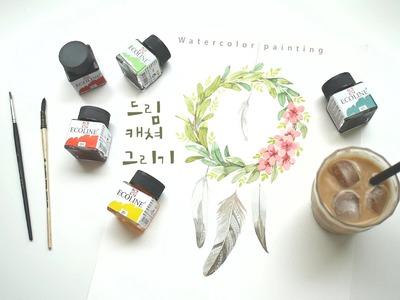 Dream Catcher Watercolor Painting - 드림캐쳐 수채화 그리기 (Ecoline Liquid Watercolor)