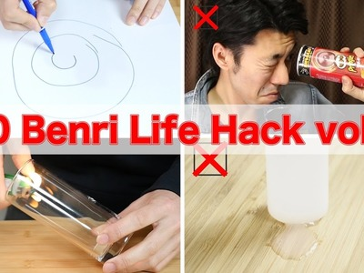 10 Benri LifeHack Compilation.Useful Life Hacks PART4