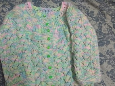 BABY CARDIGAN (BOTTOM TO TOP)