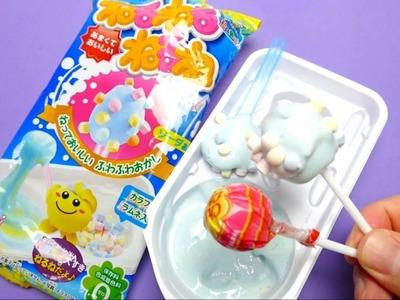 JAPAN KRACIE DIY BAG - LOLLIPOP SODA