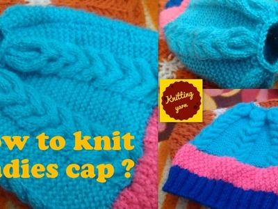 Ladies woolen cap.लेडीज कैप कैसे बनाये ? (Hindi.urdu)