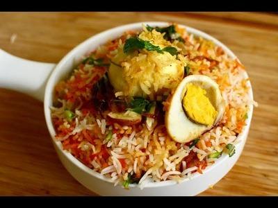 स्वादिष्ट व आसान अंडा बिरयानी (Step By Step) | Egg Biryani Recipe in Hindi | How to Make