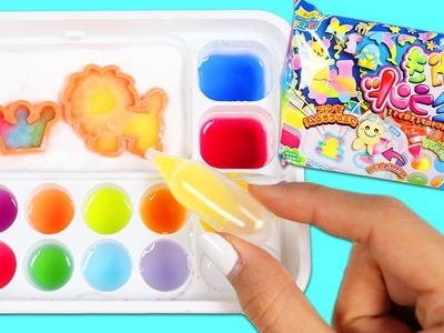 Kracie Oekaki Gummy Land Fun & Easy DIY Japanese Candy Making Kit Lion and Crown Shapes!