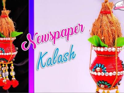 Newspaper wall hanging | Mini Kalash For Door | Newspaper crafts | Best out of waste | Artkala 155