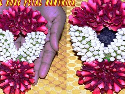 Rose Petal latest Wedding Design Garland|Rose Petal Thai Jasmine Garland|(லேட்டஸ்ட் வெட்டிங் டிசைன்)