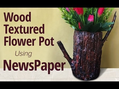 How to Make Paper Flower Vase using Newspaper | Paper Flower Pot | DIY Recycled Plastic Bottle Craft