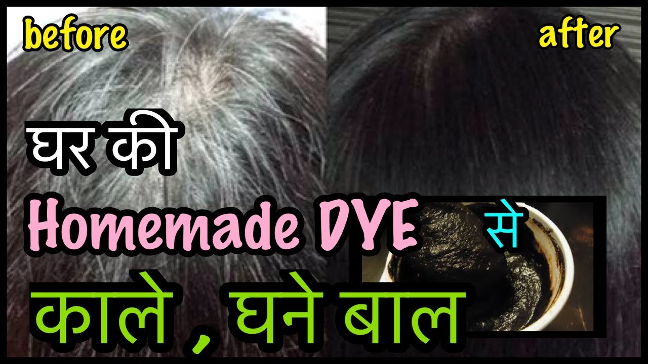 Diy Natural Hair Dye Home Design
