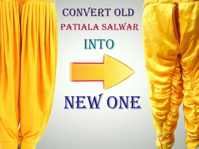 Convert your old Patiala salwars into a new salwar in just 6 minutes (ENGLISH SUBTITLE)