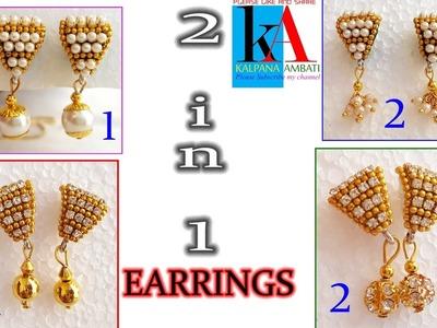 Making of silk thread jhumkas - 2 in 1 silk thread earrings at home.DIY