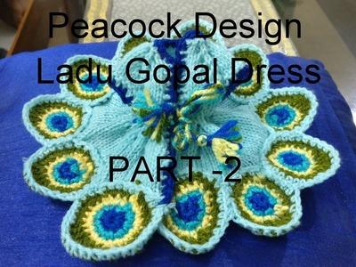 Peacock design of bal gopal. ladu gopal dress PART-2  (2-3 no. size)(HINDI)