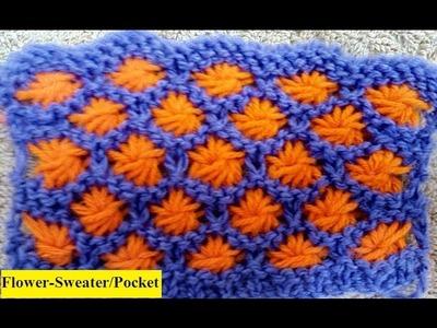 Knit Pattern for Sweater or Pocket हिंदी. बुनाई डिजाइन - 36* Flower *
