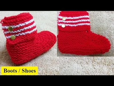 Knit Boots Shoes for Boy & Girl हिंदी. बुनाई डिजाइन - 37 * Boot for Girl & Boy- Part 1 *