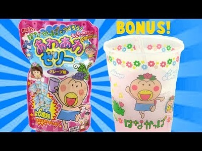 Awa Awa Bubble Jelly Grape Soda Drink! Japanese DIY Candy Kit BONUS video!
