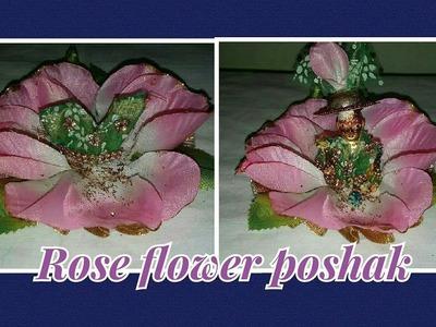 HOW TO MAKE ROSE FLOWER DRESS FOR BAL GOPAL. GULABI POSHAK FOR KANAH JI – SS ART CREATION