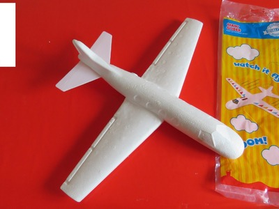 Bargain Store Projects - Cheap glider from Poundland