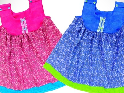 Yoke Frock | Baby Frock | Cutting and Stitching | BST