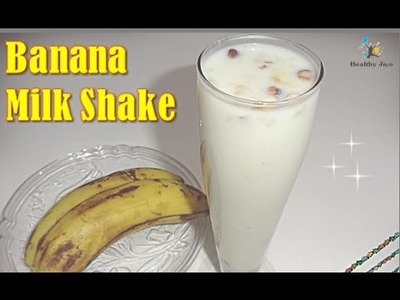 बनाना शेक Banana milkshake recipe in hindi - How to make Banana milkshake at home