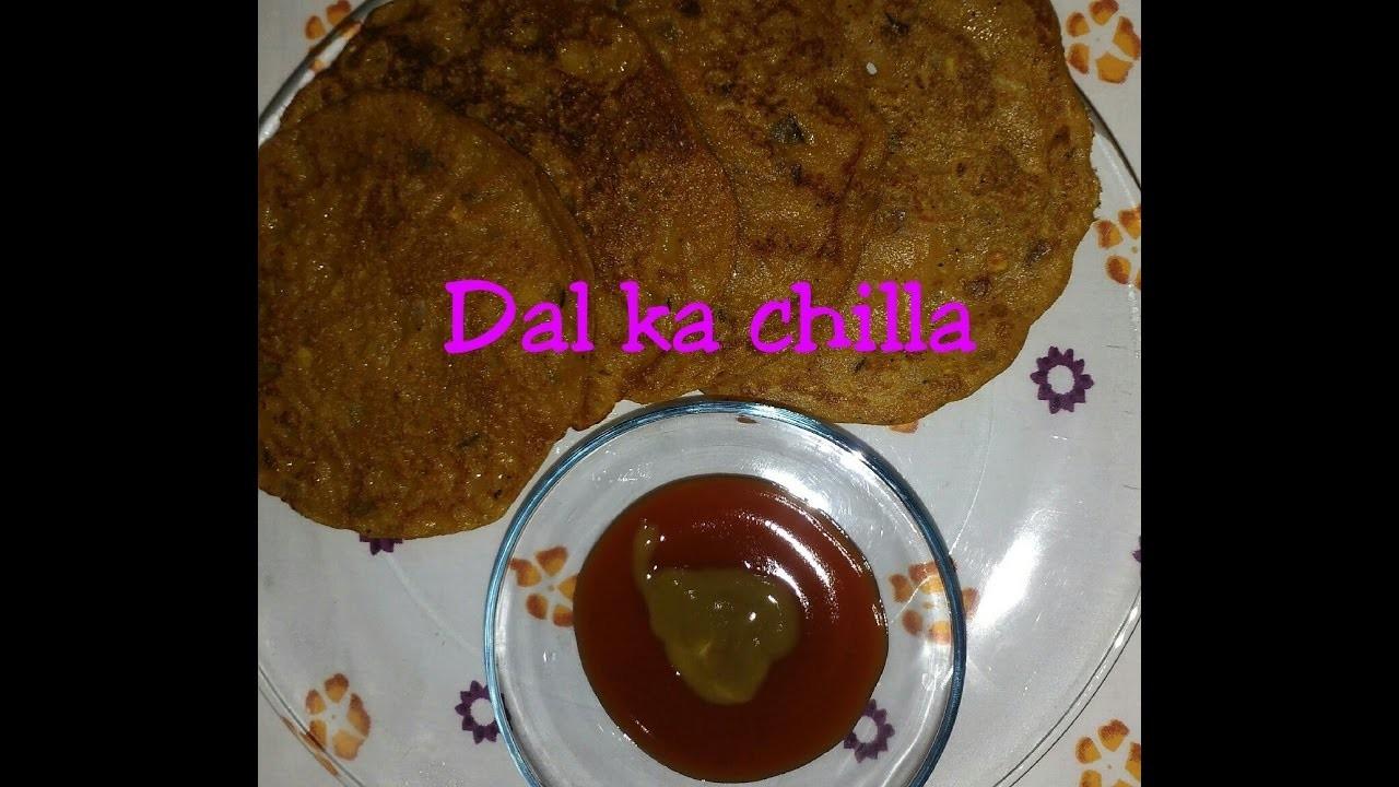 Dal ka chilla ( leftover dal ka chilla).How to make. Healthy breakfast recipe. Leftover Recipe