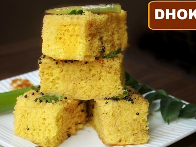 Dhokla in Cooker | कुकर में बनायें ढोकला | How to Make Dhokla in Pressure Cooker | CookWithNisha