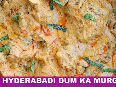 [ENG]Hyderabadi Dum Ka Chicken - How to Make Weddings Dum Ka Chicken at Home - Simple Tasty & Easy