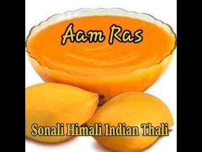 How to make Aam Ras in Marathi आमरस.Aambaras.आंब्याचा रस.Mango juice.MangoRas Recipe marathi