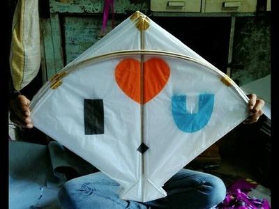 How to make an indian kite at home in hindi ५ आसान स्टेप्स में।S.K.Kites Digras