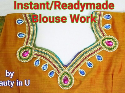 How to make Easy Instant.Readymade Saree Blouse Design. Dress Design at Home. Bridal Saree Blouse