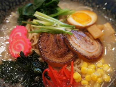 How to Make Japanese Chashu for Chashu Ramen (Chashu Ramen Part 2.3) チャシューの作り方