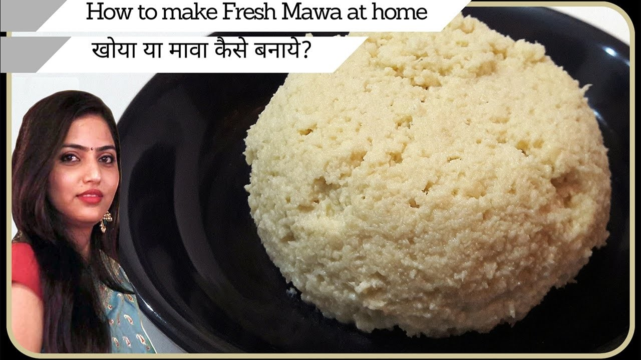 How to make Mawa or Khoya at home from milk - Homemade Khoya or Mawa recipe by manisha