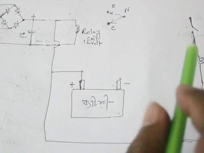 How to make mini IPS circuit. how to make dc ips. how work a simple ips. how to make ips