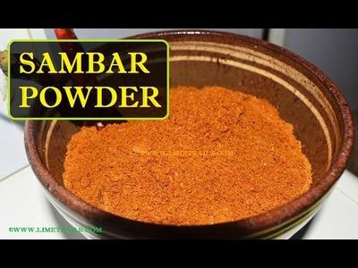 How to make Sambar Powder at home - Amma's Recipe | South Indian Sambar Masala in Hindi