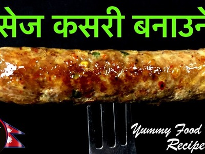 How to make SAUSAGE at home (ससेज रेसिपी)  | EASY SAUSAGE RECIPE | Yummy Food World  ???? 91