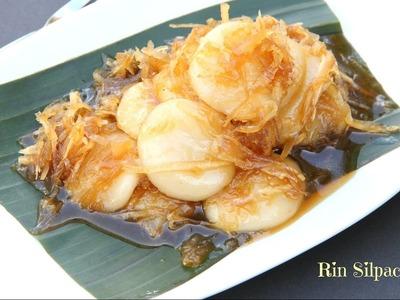 How to make Thai Kanom Tom Daeng ขนมต้มแดง ทำง่ายๆ