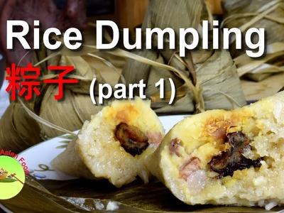 How to Make Zongzi 粽子 (Cantonese rice dumpling) part 1
