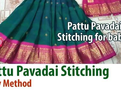 How to stitch pattu pavadai Silk langa for Kids Skirt stitching (DIY) pattu pavadai stitching