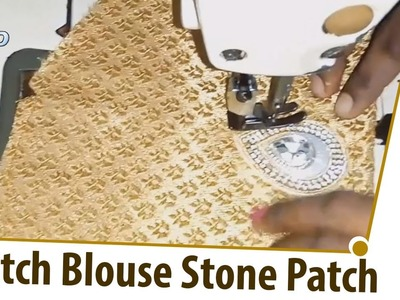 How To Stitch Stone Patch Design In Blouses part 1.2 Blouse Sleeves