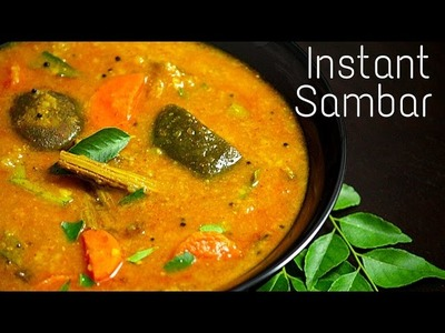 Instant Vegetable Sambhar Recipe ( How to make Sambar). इंस्टेंट वेजिटेबल सांबर रेसिपी