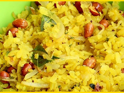 KANDA POHA RECIPE   How to Make Poha   Popular Indian Breakfast. Quick and Easy Poha Recipe in Hindi