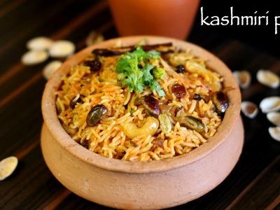 Kashmiri pulao recipe | saffron rice recipe | how to make kashmiri pulav