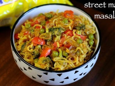 Maggi noodles recipe | maggi masala noodles | how to make maggi recipes