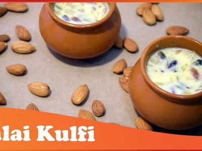 Malai Kulfi Recipe | How to make malai kulfi | Matka Kulfi Recipe | Kulfi at home | Shree's Recipes