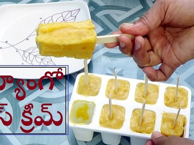 Mango Ice cream in Telugu | how to make mango ice cream at home | Ice cream Recipes By Latha Channel
