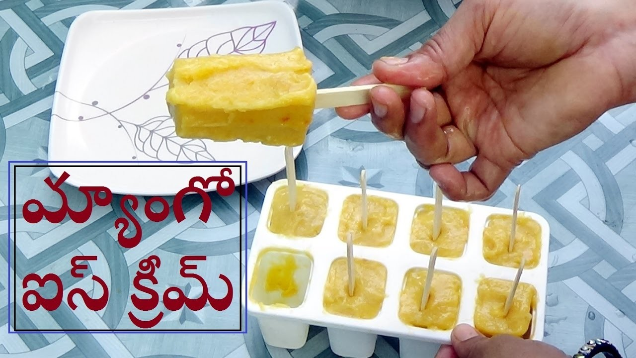 Mango Ice cream in Telugu   how to make mango ice cream at home   Ice cream Recipes By Latha Channel