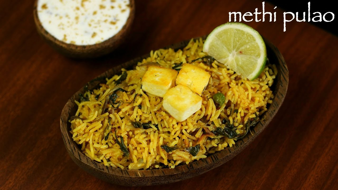 Methi pulao recipe | methi rice recipe | how to make fenugreek rice recipe