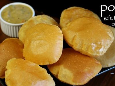 Poori recipe   how to make puffy puri   how to make milk poori recipe